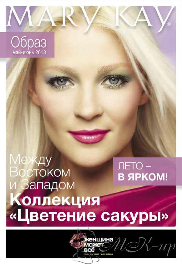 секс приколы  Рубрики порно журнала (18+)